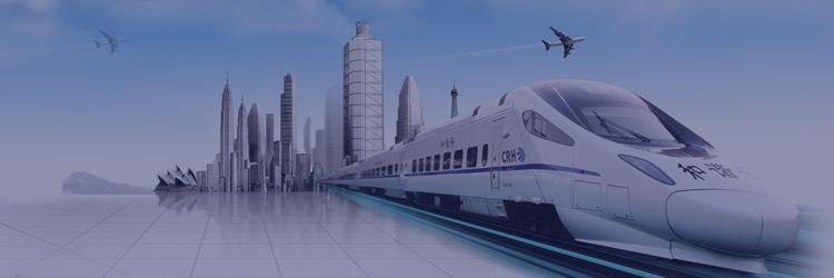 Transit and Aviation | Menasa